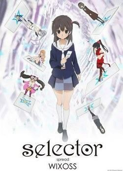 Selector Infected WIXOSS S2 VOSTFR Animes-Mangas-DDL    https://animes-mangas-ddl.net/selector-infected-wixoss-s2-vostfr/