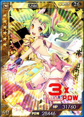 Shiki lvl 60 by FlowerSpring