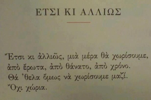 Αποτέλεσμα εικόνας για ποιηση λορκα