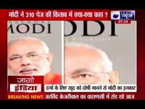 Narendra Modi Biography: Modi 'sad' but has no guilt of 2002 Gujarat riots