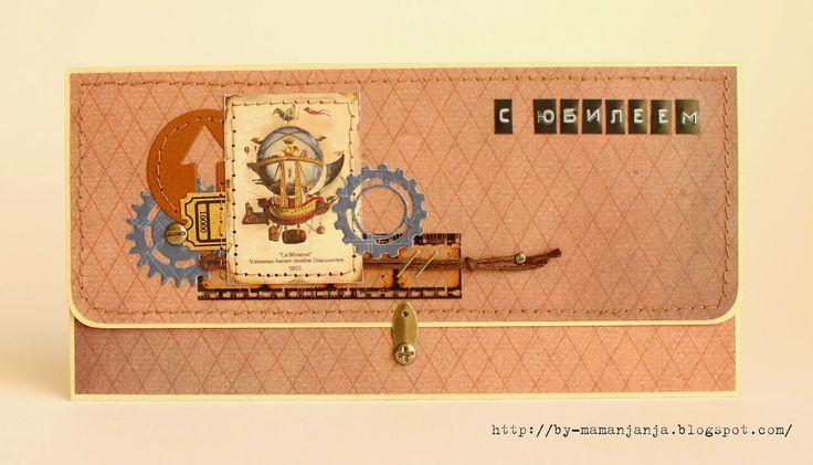 Картина, корзина, картонка и ... Мужской конверт для денег