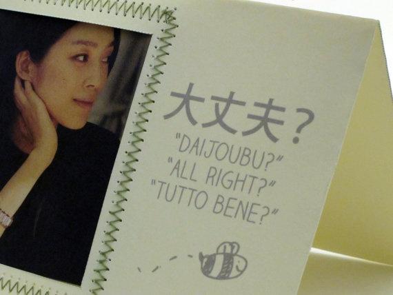 The Daijoubu Photoframe by yorokobiness on Etsy, €3.00