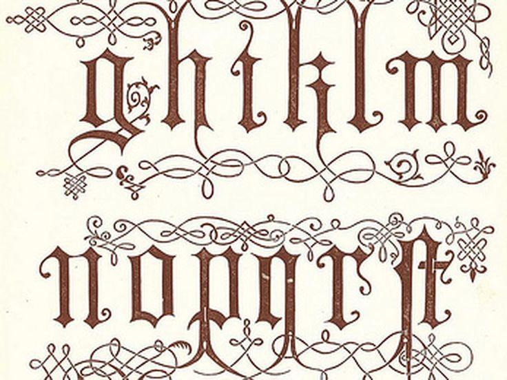 Best 25 letras de graffiti ideas on pinterest letras - Letras para dibujar ...