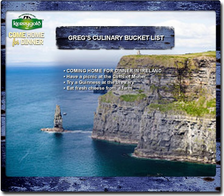 I Entered for a Chance to Win The Trip of a Lifetime to Ireland! #Kerrygolddairy #KerrygoldUSA data-pin-do=