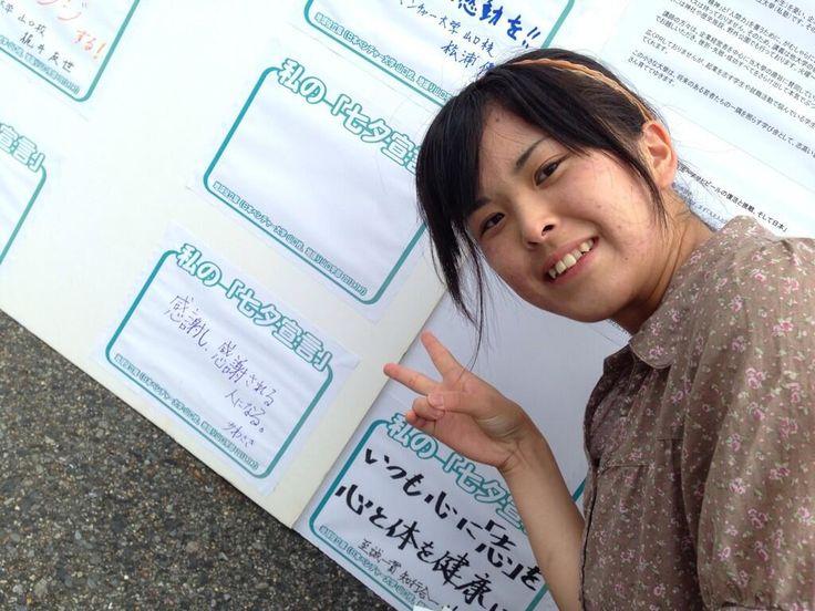Twitter / kitao777: 川崎さんの『七夕宣言』! #30jidori #30ube pic.twitter.com/5lW8l9HaHi