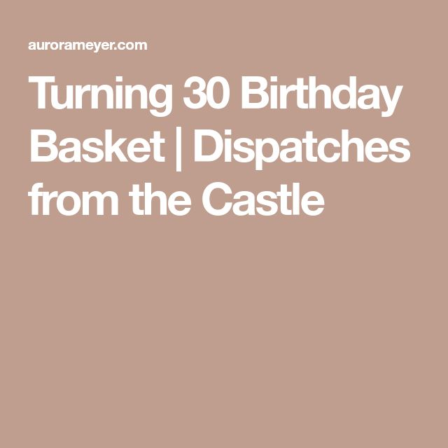 Turning 30 Birthday Basket | Dispatches from the Castle