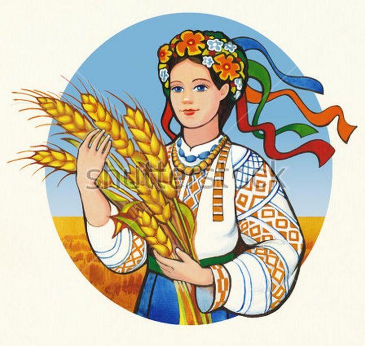 я украинка рисунок диагноз как
