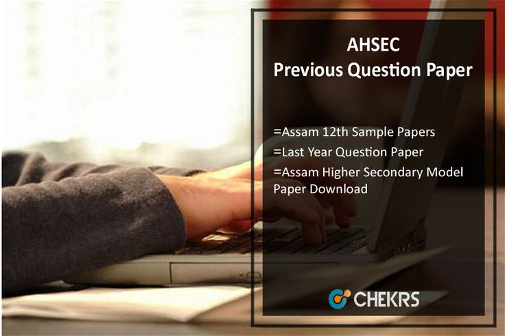 AHSEC Previous Year Question Paper {2011-17} Assam 12th Sample Papers