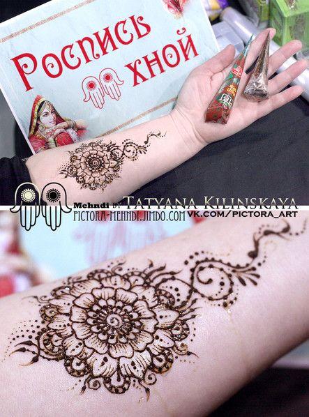 индийская роспись хной, менди, мехенди, эскизы, Москва
