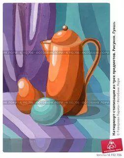 декоративный натюрморт гуашью: 8 тыс изображений найдено в Яндекс.Картинках