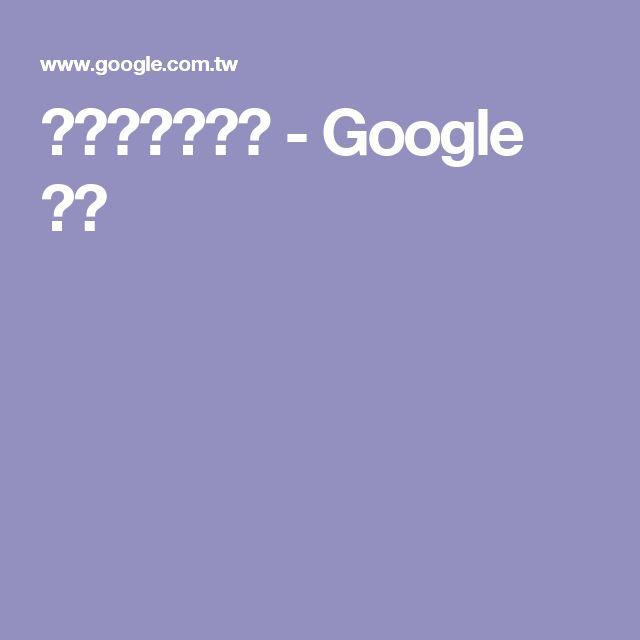 中世紀城堡內殿 - Google 搜尋