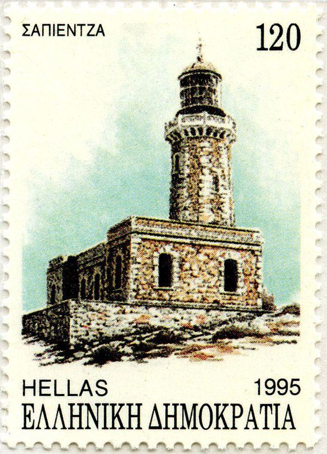 #Lighthouse postage stamp - Faros de Grecia: #Faro Sapienza (1885): Grecia. 1995 http://dennisharper.lnf.com/