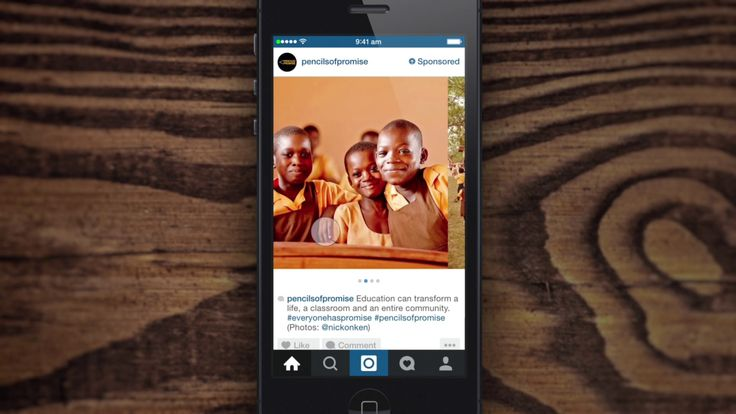 A New Way for Brands to Tell Stories on Instagram