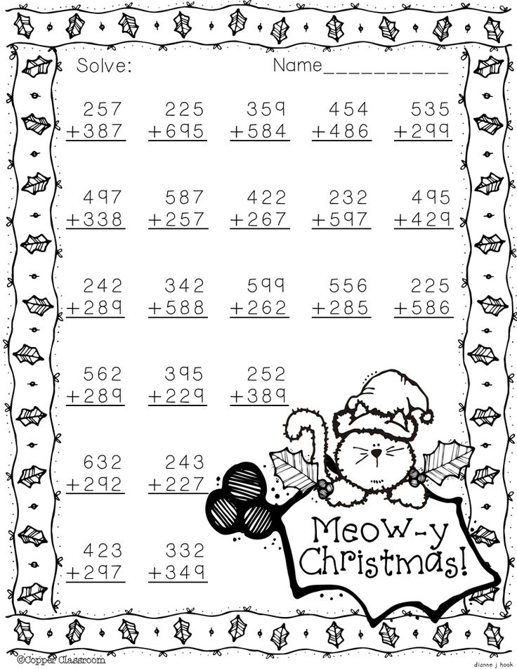 3 nbt 2 christmas themed 3 digit addition with regrouping teacherspayteachers printables. Black Bedroom Furniture Sets. Home Design Ideas