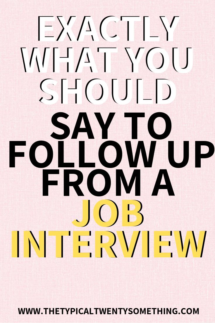 How To Follow Up After A Job Interview