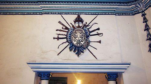 Lambang Mataram Kuno, Keraton Surakarta Hadingrat.Ancient Mataram Palace Symbol.