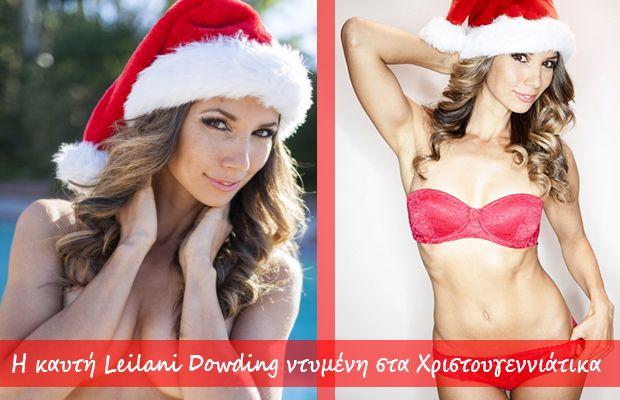 Homeboy - Η καυτή Leilani Dowding ντυμένη στα Χριστουγεννιάτικα
