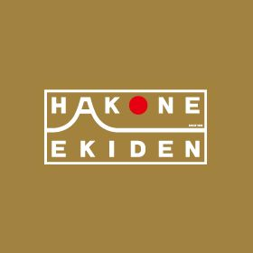 日本テレビの箱根駅伝のロゴ:拡がり感とおめでた感   ロゴストック