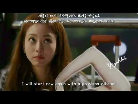 Lee Hae Na (Kiss&Cry) - Dazzling (눈부셔) FMV (Birth of a Beauty OST)[ENGSUB + Romanization + Hangul] - YouTube