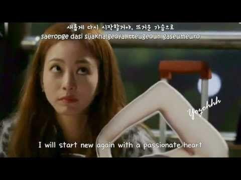 Lee Hae Na (Kiss&Cry) - Dazzling (눈부셔) FMV (Birth of a Beauty OST)[ENGSUB + Romanization + Hangul] - YouTube