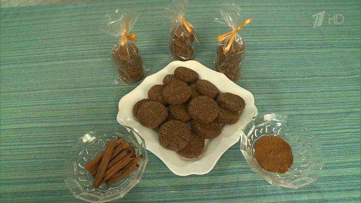 Французский рецепт шоколадного печенья от шоколатье Марии Трифоновой