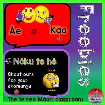 These call outs are various formulaic chunks of te reo Mori language.Formulaic chunks are bits of language that can be learnt without having to know the grammatical structure.They are everyday phrases used many times in the classroom. e.g Whose is this?