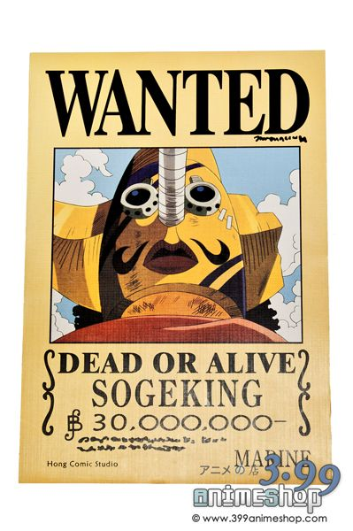 One Piece Sogeking WANTED Poster | Marley | Pinterest ...