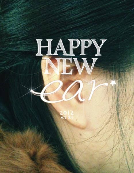 Su Ji : Happy New EAR 2012.   The Year 2012 Will Be Full of Good News!