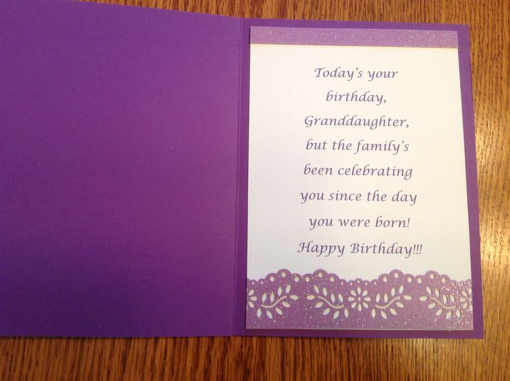 granddaughter birthday card in quote