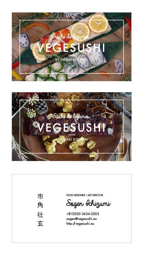 vegesushiの名刺を作りました。自分の名刺ってどうしても後回しになってしまうのですが これから人に合う機会も多いので超特急でデザイン。   メンバーごとに裏面のベジズシの写真を変えてます。 ...