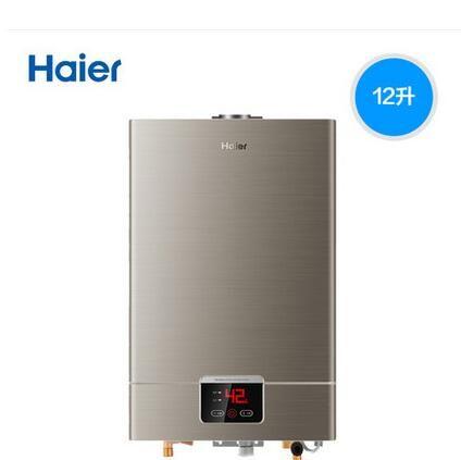 JSQ24-UT (12 톤)/12 리터 가스 온수기/온도 조절기