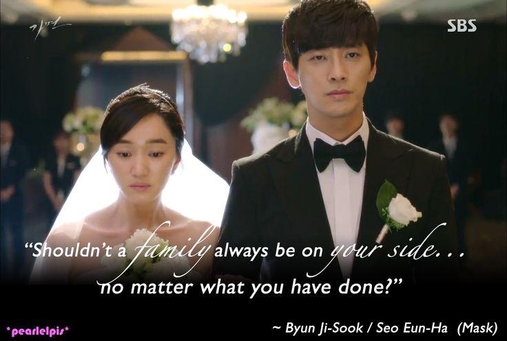 Mask quote: Ju Ji-Hoon as Choi Min-Woo, Soo Ae as Byun Ji-Sook/Seo Eun-Ha