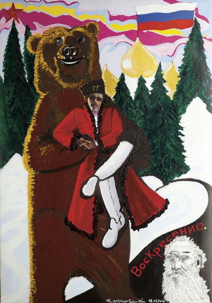 Thierry Rabotin - Russie rouge et blanche 2014