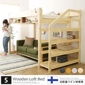 インテリア家具のララスタイル - LaLa Style -。木製ベッド&子供部屋ベッドランキング1位★ ロフトベッド システムベッド 子供 はしご 梯子 ベッド 木製 システムベット すのこ 子供用ベッド ハイタイプ シングル ロフト 子供用