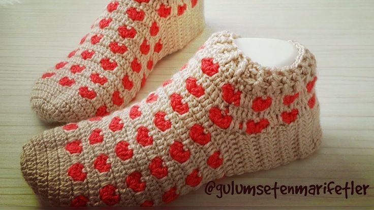 Bot patik yapımı (how to crochet booties)