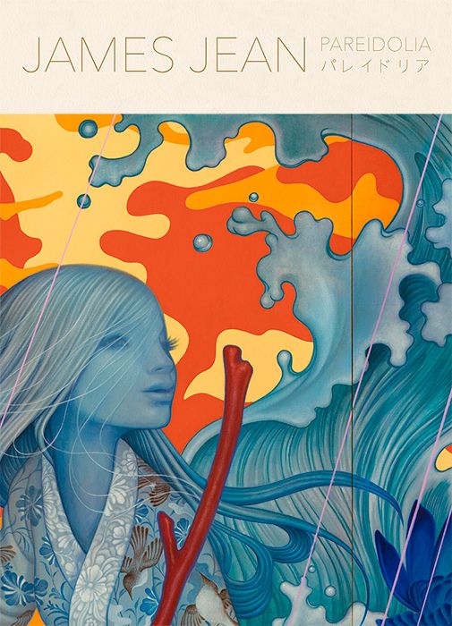 """Cover image of """"PAREIDOLIA: A Retrospective of Beloved and New Works by James Jean"""" #JamesJean #BookCover"""