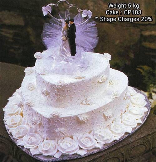 Customized theme wedding cakes - Cake park, a designer cake studio #chennai