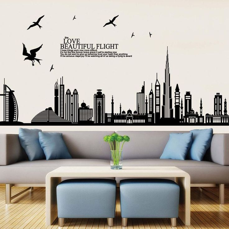 Living Room Decoration Art Decal Removable Wall Sticker City Silhouette Building