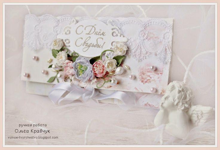Envelope card