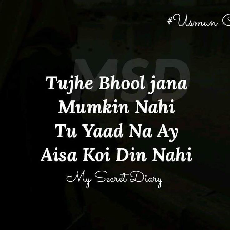 Chahunga Mein Tughe Song By Satyajit: 505 Best Images About LyRic On Pinterest