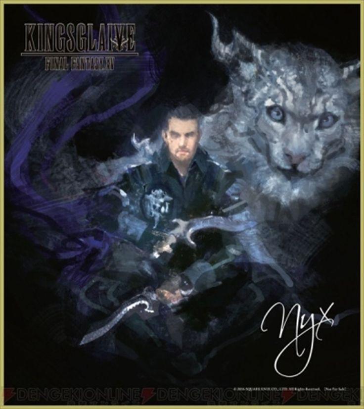 Final Fantasy 15 XV KINGSGLAIVE Nyx Mini Autograph Movie Limited NFS Game F/S