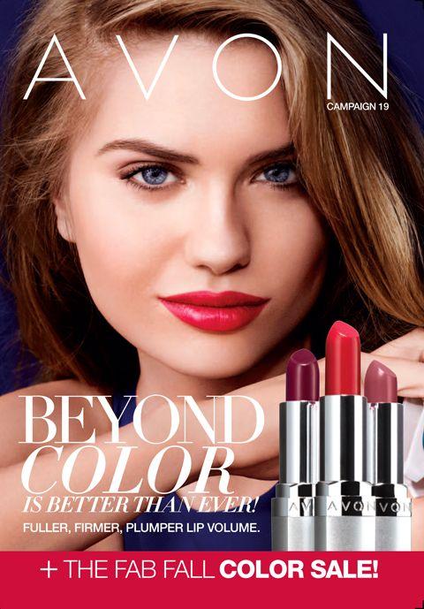 Avon catalogue косметика эвисент купить
