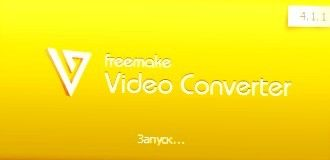 Freemake Video Converter 4 1 10 16 Gold Key