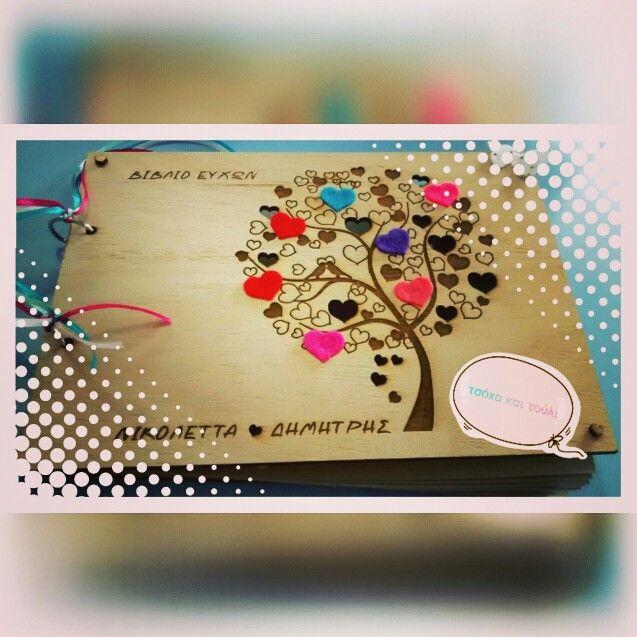 Handmade wood wedding wish book
