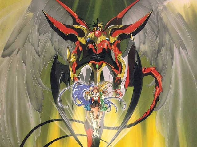 Imagen de Magic Knight Rayearth/Las guerreras Mágicas