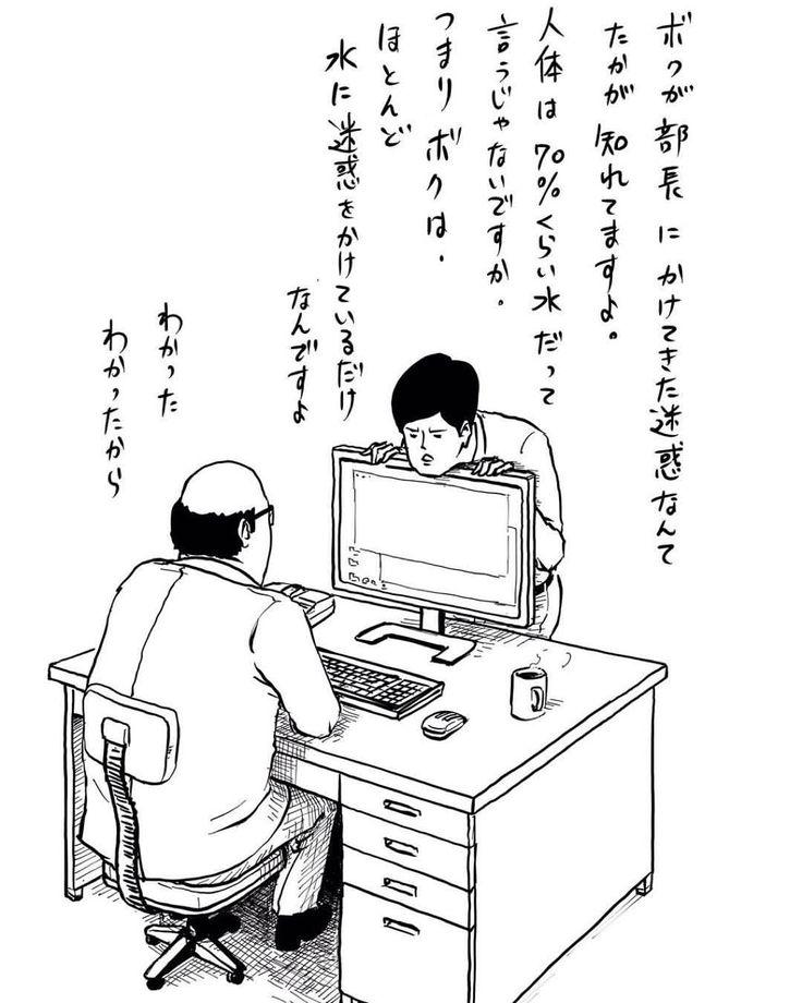 #サラリーマン山崎シゲルシーズン3 vol.82