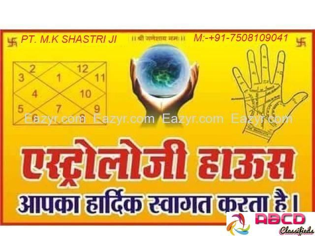 ALL PROBLEM SOLUTION BY BLACK MAGIC POWER +++91-7508109041,,,,,,,,9915900232