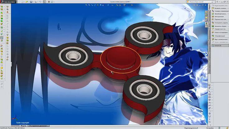 Sasuke Uchiha spinner