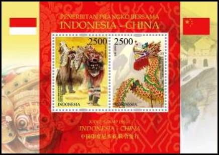 2007 Relationship between China and Indonesia. Issued date: 30 March 2007.