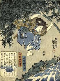 Twenty four Paragons of Filial Piety of Our Country - Utagawa Kuniyoshi